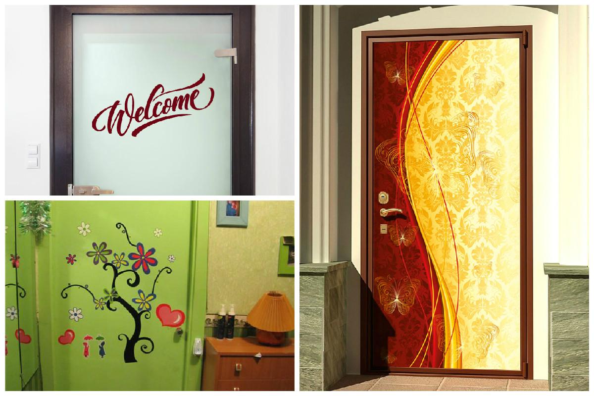 Украшение и декор межкомнатных дверей своими руками фото 109