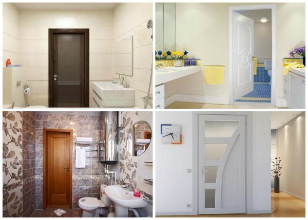 Варианты дверей в ванную