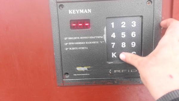 Как открыть подъезд без ключа