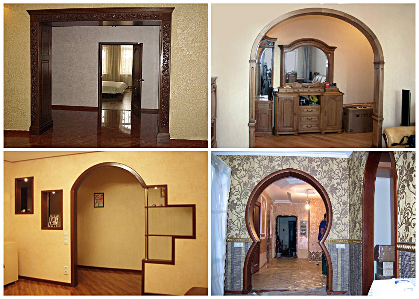 фото квартирные арки