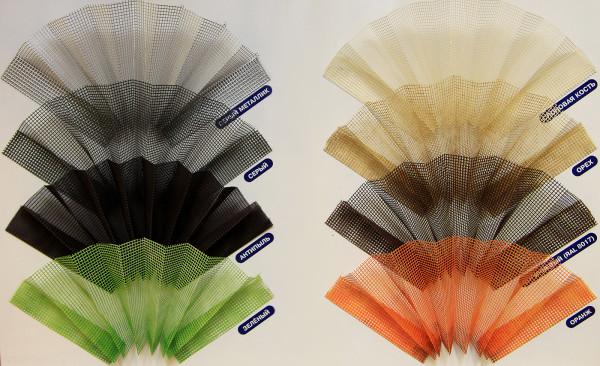 Образцы москитной сетки плиссе