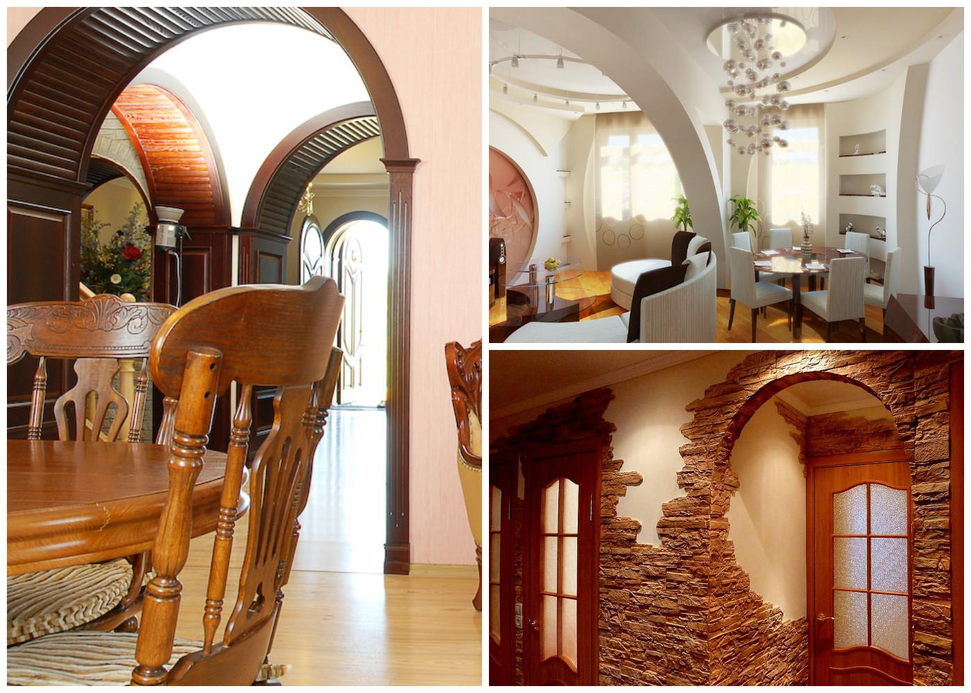 Дизайн арки варианты